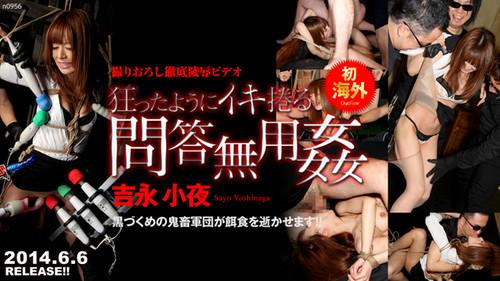 Tokyo Hot n0956  ����Сҹ ����o�Ê�