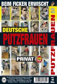 Deutsche Putzfrauen - Beim ficken Erwischt