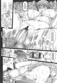 [Asaki Blog Shucchousho (Asaki Takayuki)] Fuuka-chan's Summer Diary (Yotsubato!)