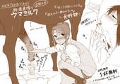 zero-sen Xxzero THE IDOLM@STER Mobamasu ni nanka hamaru wake ga beastiality Hentai CG