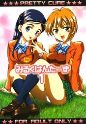 Kuroyuki Kakyouin Chiroru Pretty Cure Milk Hunters 1 2 3 4 5 6  Special English Hentai Manga Doujinshi
